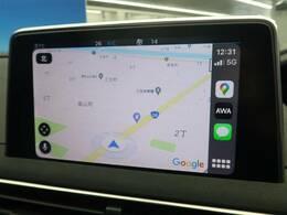 ●AppleCarPlay対応ディスプレイ『お手持ちのiPhoneをUSBで接続すると、マップ案内等の機能が使用可能!』