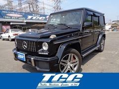 メルセデスAMG Gクラス の中古車 G63 ロング 4WD 広島県福山市 1260.0万円