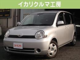 トヨタ シエンタ 1.5 X 両側スライドドア