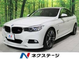 BMW 3シリーズグランツーリスモ 320i Mスポーツ 純正ナビ 純正リアスポイラー 純正19AW