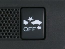 ●アイサイト【追突のおそれがあることを判断した場合警報でドライバーに気づかせ追突を避ける操作を促し,追突が回避 できないと判断した場合は、自動でブレーキを作動させ追突被害の軽減を図るシステムです☆】