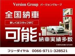 ★フィアットアバルト福岡★ お問い合わせは 0066-9711-328521 メール・お電話にてお待ち致してております。