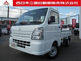 三菱 ミニキャブトラック 660 M デモカーアップ 三方開 三菱認定U-CAR保証
