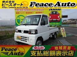 日産 クリッパートラック 660 DXエアコン付 5速MTエアコンパワステ運転席エアバック