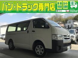 トヨタ ハイエースバン 2.0 DX ロング 5速MT フル装備 ABS キーレス