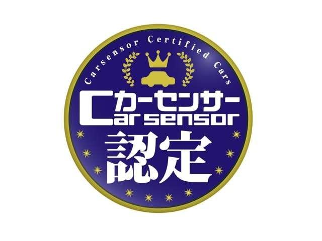 7.期間は1年・2年・3年とご予算に合わせたプランをお選び頂けます。カーライフをご安心して過ごして頂く為に♪詳しくはこちらをご覧下さい  http://www.carsensor.net/trust/
