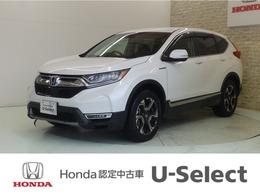 ホンダ CR-V 2.0 ハイブリッド EX 4WD Honda SENSING ナビ・リヤカメラ・ETC