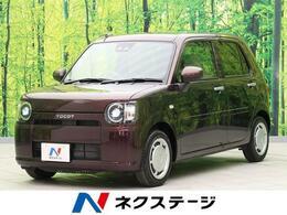 ダイハツ ミラトコット 660 X SAIII 届出済未使用車 スマートアシストIII