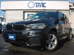 BMW X5 xドライブ 35d Mスポーツ 4WD ハーマンカードン LEDヘッド 革 7人乗