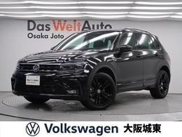 フォルクスワーゲン ティグアン TDI 4モーション Rライン ブラックスタイル ディーゼルターボ 4WD 特別仕様車