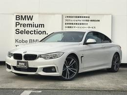 BMW 4シリーズクーペ 435i Mスポーツ 左ハンドル1オナ 黒革 ファストトラックPKG