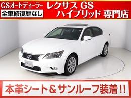 レクサス GSハイブリッド 450h Iパッケージ ワンオーナー/サンルーフ/黒本革/LEDライト