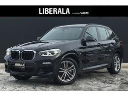 BMW X3 xドライブ20d Mスポーツ ディーゼルターボ 4WD ハイラインPKG ACC HUD 純正ナビTV 純19AW