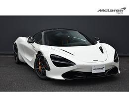 マクラーレン 720S パフォーマンス McLaren Qualified Tokyo 認定中古車