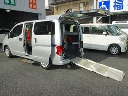 日産 NV200バネットバン 1.6 チェアキャブ 車いす1名仕様 専用サードシート有 純正福祉車両/スロープタイプ3列目固定1基