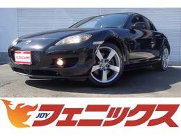 マツダ RX-8 スポーツプレステージ リミテッド タイプS 6速MT本革シートナビHID