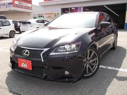 レクサス GS 350 Fスポーツ 黒革 サンルーフ ローダウン