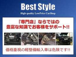 ★全国より頂いております当社御利用お客様の声・口コミをご覧下さい!⇒http://www.volvo-cars.jp/src/search/customer/customer_list.php?shop=1341迄