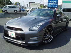 日産 GT-R の中古車 3.8 ピュアエディション フォー トラックパック 4WD 東京都あきる野市 718.0万円