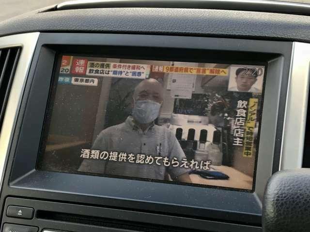 【地デジ】車内でTVの映像を楽しむことが出来ます。