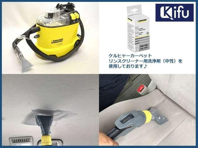 外装の清掃はもちろんの事、内装の清掃にもこだわっております!専用のシートクリーナーでシートの汚れもきれいにしております!