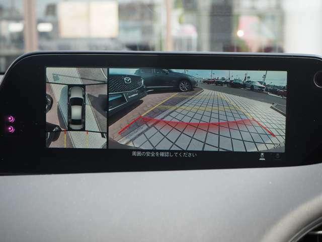 360度ヴューモニター 狭い場所での駐車、狭い道でのすれ違い、T字路への進入時などで確認したいエリアの状況が直感的に把握しやすく、より的確な運転操作に役立ちます。