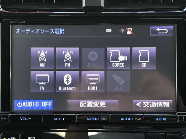 「AVソース」 フルセグTVやDVDビデオなど様々なメディアがご利用できます♪ ※別途配線キットが必要な場合がございます。詳しくはスタッフまでお問合せください。