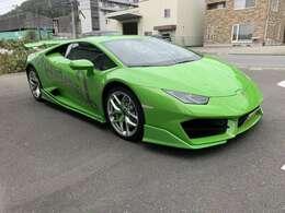 とても珍しいグリーンカラーです。