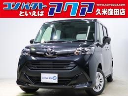 トヨタ タンク 1.0 X S 登録済未使用車 衝突被害軽減ブレーキ