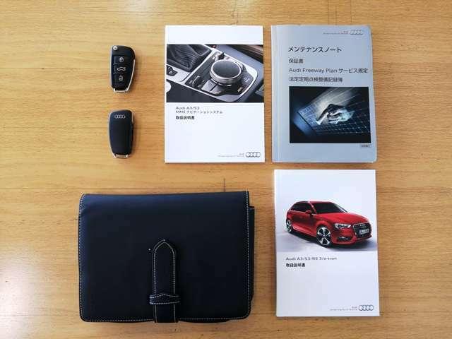 取扱説明書、新車時保証書、メンテナンスノート、スペアキー付属しております。H29、H30、H31、R2、R3年の整備記録簿がございます。詳しくはフリーコール 0078-6002-080898