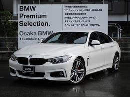 BMW 4シリーズグランクーペ 420i Mスポーツ ストレージパッケージ TVチューナー