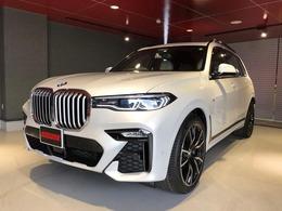 BMW X7 xドライブ35d Mスポーツ ディーゼルターボ 4WD サンルーフ 白/黒レザーインテリア