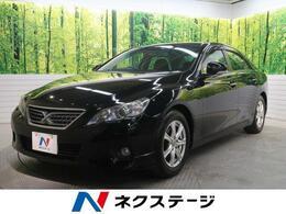 トヨタ マークX 2.5 250G Sパッケージ リラックスセレクション 禁煙 メーカーナビ パドルシフト HID