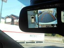 アラウンドビューモニター☆全周囲見渡せるので駐車のときはとても便利です!