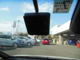 もしもの時に安心のフロントドライブレコーダーが付いてます!