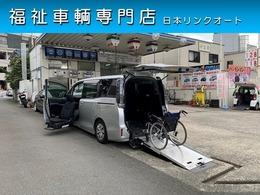トヨタ ヴォクシー 2.0 X ウェルキャブ スロープタイプI 車いす2脚仕様車 車いす2台 ウィンチ 助手席電動シート