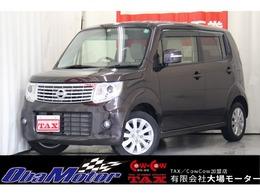 日産 モコ 660 ドルチェ X FOUR 4WD 純正メモリーナビ・バックカメラ・ETC