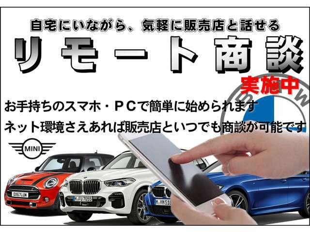 全国納車実績と信頼の「阪神BMW」へお任せください☆オンライン商談受付中♪