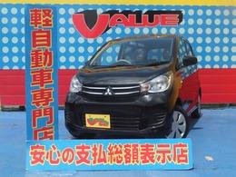三菱 eKワゴン 660 E ナビTV 禁煙車 記録簿