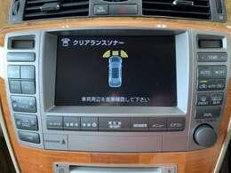 クリアランスソナーは前後に装備!音声と警告音で障害物を知らせてくれます♪バックカメラもついてますので駐車も安心♪