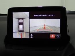 マツダコネクトナビ地図更新SDカードタイプ・DVD再生・Bluetooth・360度モニター