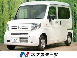 ホンダ N-VAN 660 G ホンダセンシング 届出済未使用車 クルーズコントロール