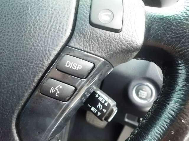 高速道路の運転を強力サポート!!クルーズコントロール付き!!