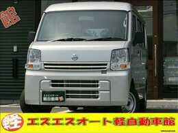 日産 NV100クリッパー ハイルーフ DX GLパッケージ 届出済未使用車