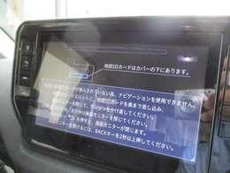 NSZP-X67D★8インチメモリーナビ・フルセグテレビ・DVD再生・CD・CD録音・SDカード・USBメモリー・Bluetooth&ハンズフリー通話・AM/FMラジオ・ipod接続対応(別売)★