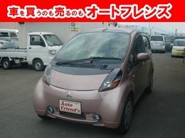 三菱 アイ 660 ブルームエディション HDDナビ軽自動車安心保証整備車検24ヵ月付