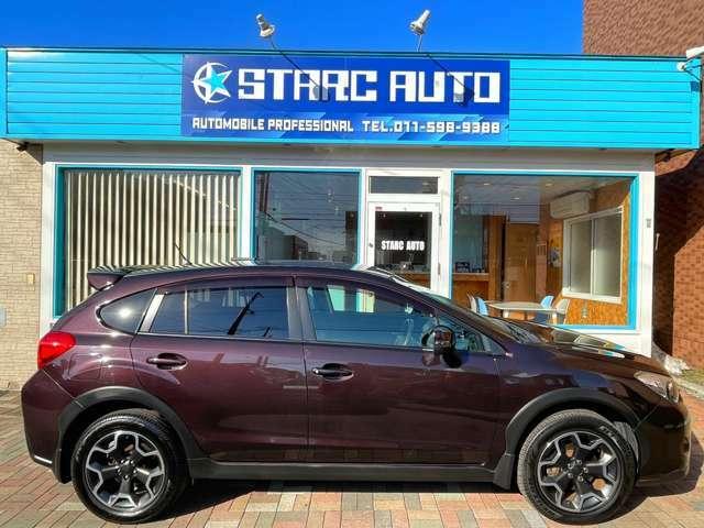 STARC AUTOは北海道内のお客様はもちろん、道外のお客様にもご成約・ご支持を頂いており、全国納車が可能です!どの地域の方でもご指定場所まで納車ができます。料金等詳細はお気軽にお問い合わせ下さい♪