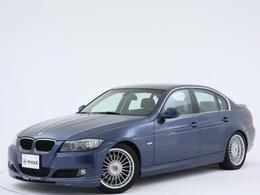 BMWアルピナ D3 リムジン ビターボ アルピナブルー/社外ナビ/6MT/左ハン