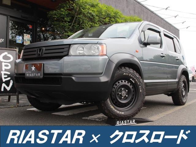 【専門店RIASTAR】 デリカD5専門店 RIASTAR(リアスター) です!RIASTARは在庫多数保有・随時入庫致しております。ぜひRIASTARにお任せ下さい!
