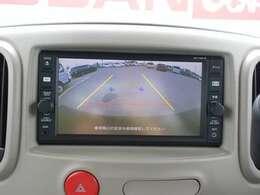 【バックモニター】大きな画面に後ろの様子がばっちり!苦手な駐車もなんなくクリア!